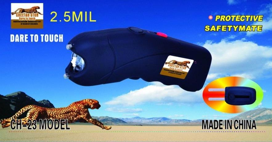 Cheetah 2.5 Million Volts Cyclone Stun Gun